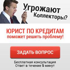отлично бесплатные онлайн консультации юристов по россии Земля